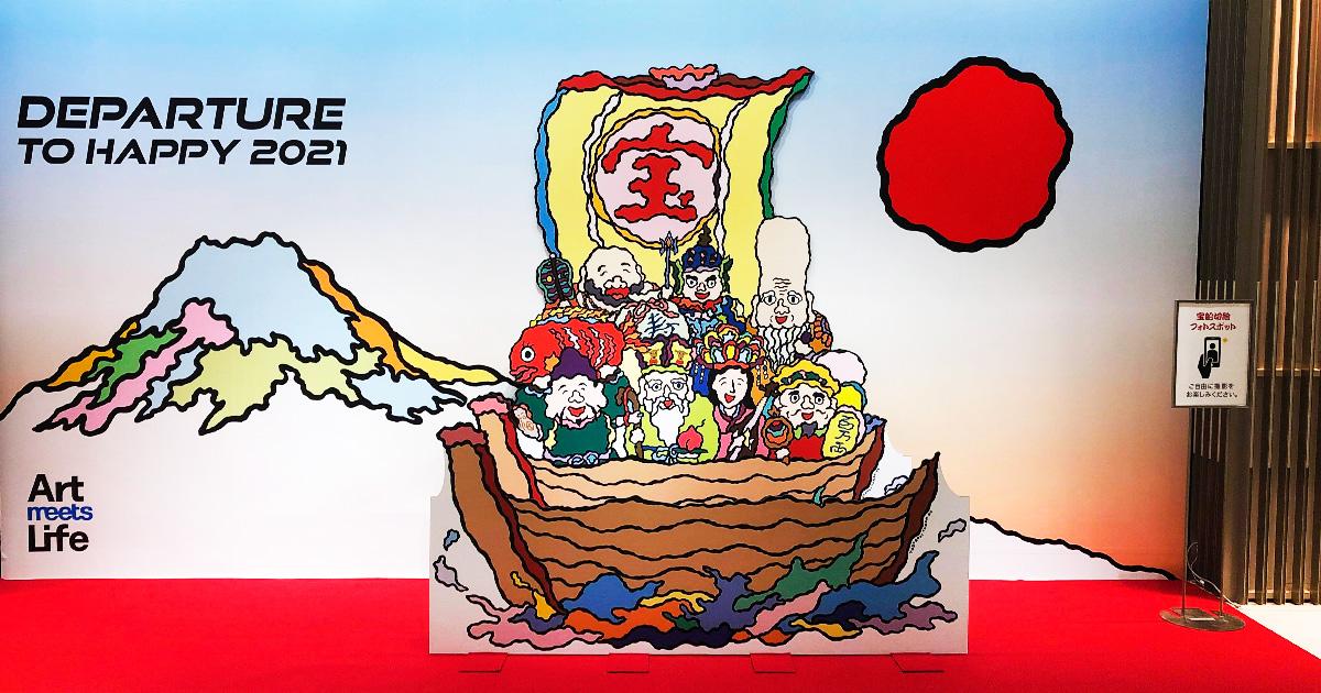 seibu-sogo-happy-drive-shohuku-2020-2021_01