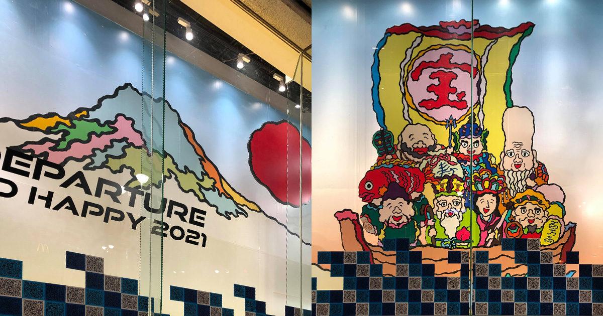 seibu-sogo-happy-drive-shohuku-2020-2021_03